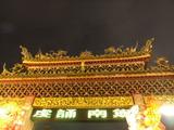 ギンギラギン電飾看板のお寺は台湾最大のパワースポット。