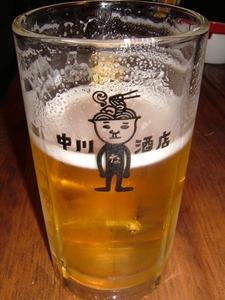 中川生ビール