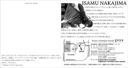 イサムっち展覧会2_2