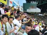 阪神ファンシンタロウと楽天ファン南