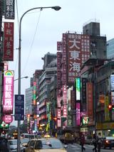 台湾の漢字は当て字が多いと、ガイドさん談。