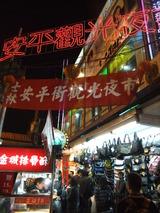 スケールと活気、台北一の夜市。とのこと士林夜市