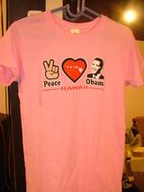 peace love obama tee