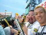 甲子園ファンしかちゃんとほんま阪神ファン?エディ