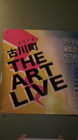 THE ART LIVE