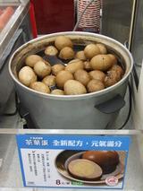 コンビニの茶煮卵台湾スパイス風味。
