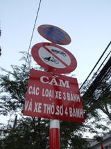 ベトナムホーチミン