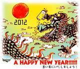 2012よろしくお願いいたします!
