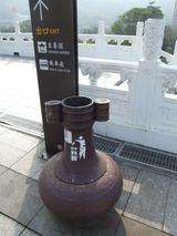 壷型ゴミ箱。遠くから見たら不発弾にも見えます・・・