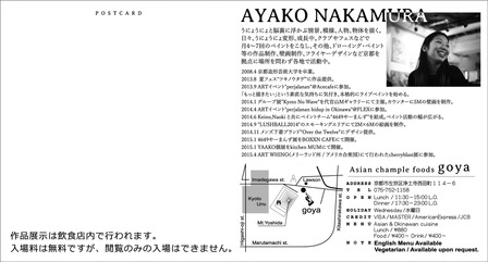 yaako01