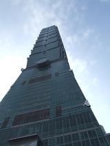台北101は縁起のいい「竹」をイメージしてあるそうです。