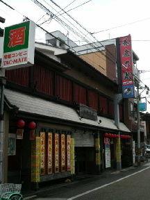 20101113新選組サミット京都02