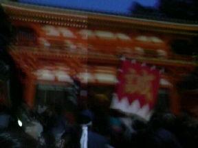 20101113新選組サミット京都11