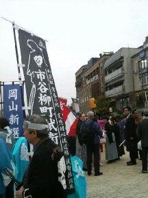 20101113新選組サミット京都09
