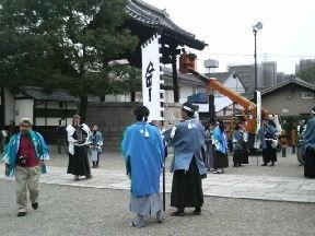 20101113新選組サミット京都04