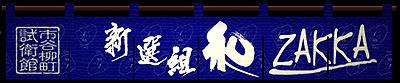 2008_0728_1