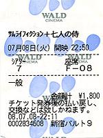 2008_0708_2