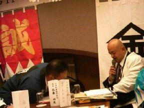 20101113新選組サミット京都15