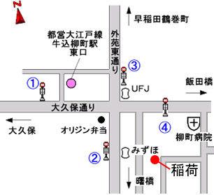 ushigomeyanagi_s