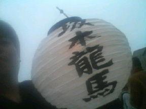 20101113新選組サミット京都10