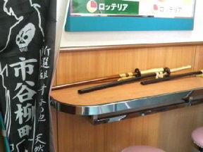 20101113新選組サミット京都03