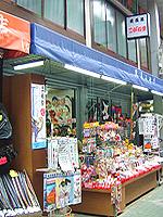 2005_0522_5