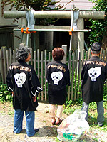 2008_0907_1