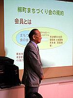 2005_0515_3