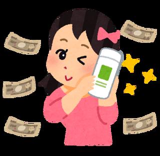 money_stema_stealth_marketing