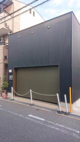 帝塚山の家改修1