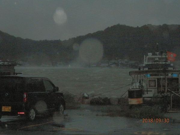 taifuu 001