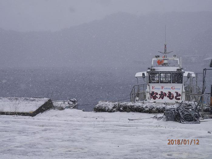 yuki 001