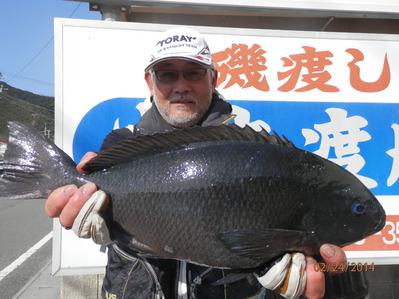 itooka