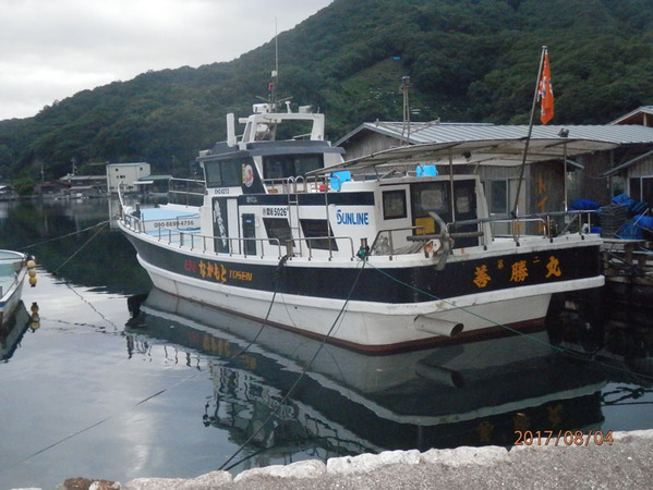 taifuu 004