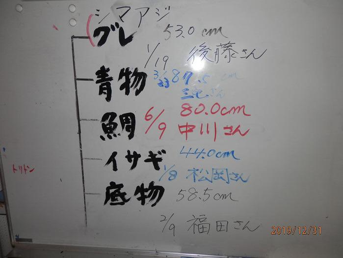 kiroku 001