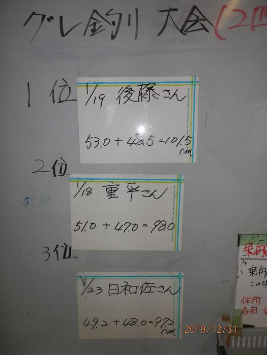 kiroku 002