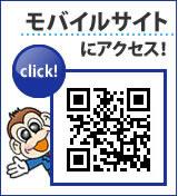 中百舌鳥店モバイルサイト。クリックしてQRコードをGET!