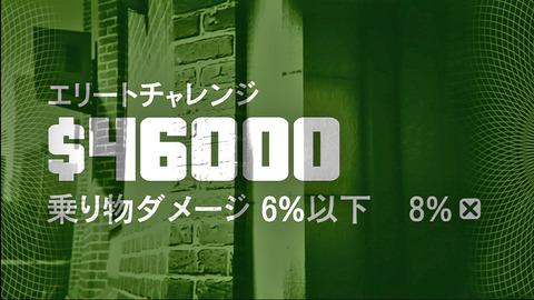 200328-014056-1280x1080i-573611