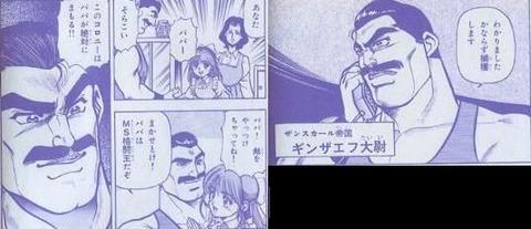 jp_robosoku_imgs_3_b_3bfcb5cc