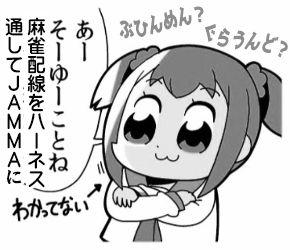 xkk_151112popu04