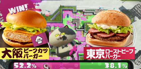 splatoon_014_cs1w1_720x405