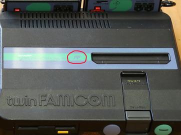 ff名称未設定-1