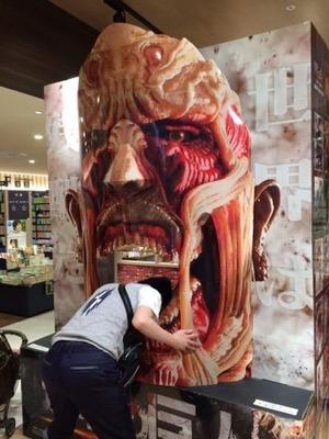 巨人太一食べる