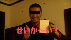 bloggif_590bbfaa90378