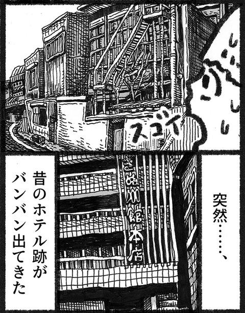 ジモコロ紹介2