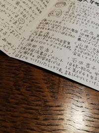 IMG_20181008_190142