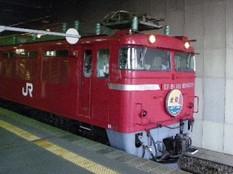 IMGP0221a