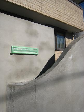 大きな曲線壁