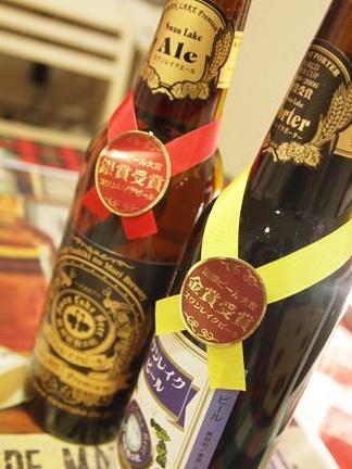 国際ビール大賞「金賞・銀賞」