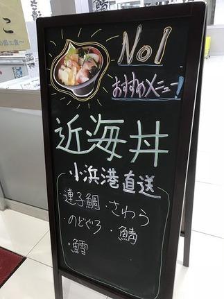 レストラン「海幸苑」